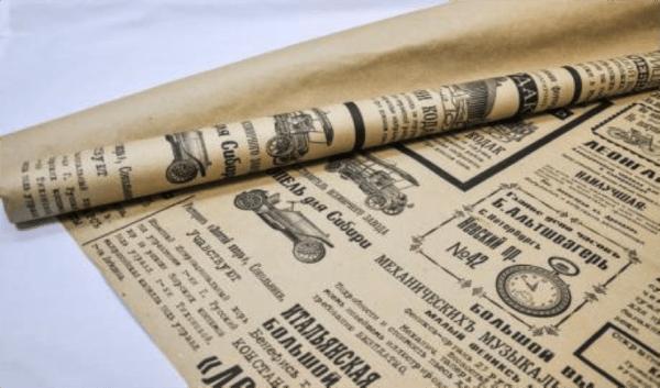 Бумага крафт Газета черно-коричневая