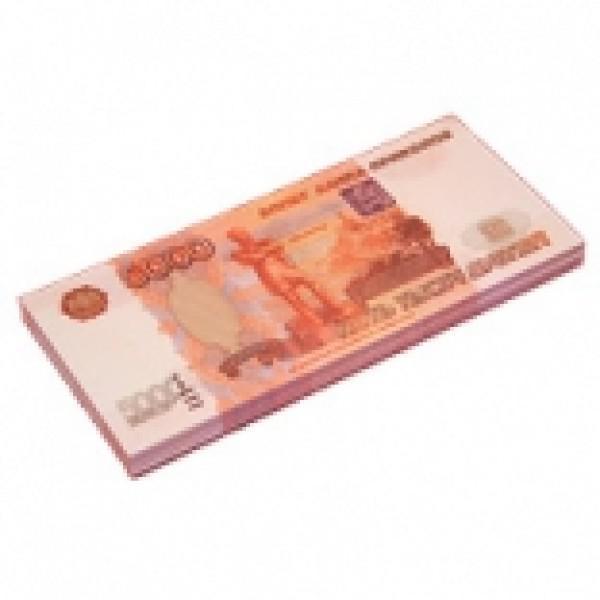 Деньги  конверте ( Подарить 5000 рублей)