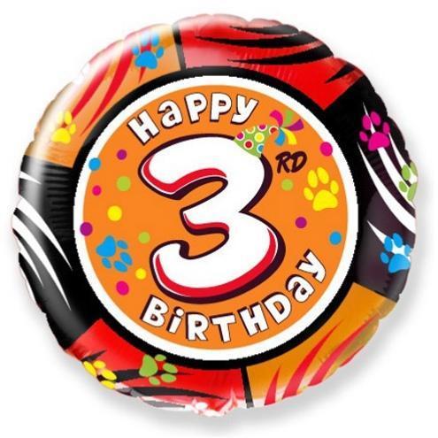 Фольгированный шар Happy Birthday (3 года)
