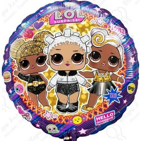 Фольгированный шар Куклы ЛОЛ Disco